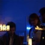 Eissalon Joanelli, el bar más berlinés de Viena