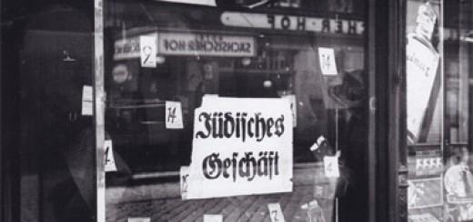 tienda-en-taborstrasse-con-el-cartel-de-tienda-judc3ada